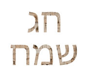 Happy Holiday written in Jerusalem western wall stones letters Stock Photos