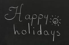 happy holidays Στοκ φωτογραφία με δικαίωμα ελεύθερης χρήσης