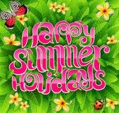 happy holidays summer Στοκ εικόνα με δικαίωμα ελεύθερης χρήσης