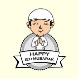 Happy ied mubarak cartoon Royalty Free Stock Photos
