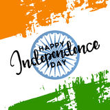 Happy Independence Day India hand drawn lettering. Happy Independence Day India. 15th of august. Handwritten lettering. Modern Calligraphy. Vector lettering over royalty free illustration