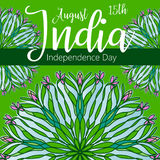 Happy Independence day India, Vector illustration, Flyer design for 15th August Royalty Free Stock Photo