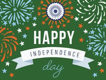 Happy Independence day, 15th August national holiday. Festive greeting card, invitation with fireworks, sparkling stars. And ribbon decoration in orange and vector illustration