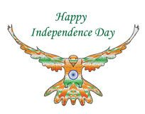 Happy India Independence Day. Independence Day greeting card India. Vector illustration Royalty Free Stock Images