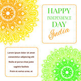 Happy India Independence Day postcard with mandala Royalty Free Stock Photography