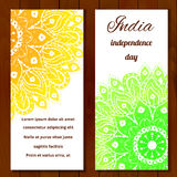 Happy India Independence Day postcards Stock Photo
