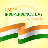 Happy indian independence day Stock Image