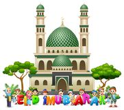 Happy islamic kids cartoon holding letters and wishing Eid Mubarak in front of a mosque stock illustration