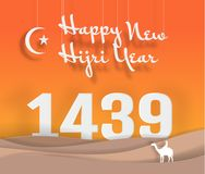 Happy Islamic New 1439,  man and camel,Orange background  vector. Paper art. paper cut cute illustration Stock Photos