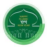 Happy Islamic New Year 1439. Card Vector Illustration