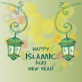 Happy Islamic New year 1439. Greeting Card royalty free illustration