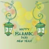 Happy Islamic New year 1439. Greeting Card Royalty Free Illustration