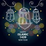 Happy Islamic New year 1439. Greeting Card Vector Illustration