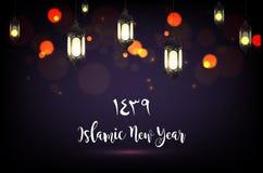 Happy islamic new year with hanging lantern on dark background. Illustration of Happy islamic new year with hanging lantern on dark background Royalty Free Illustration