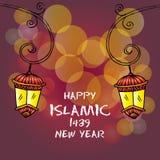 Happy Islamic New year 1439. Greeting Card Stock Illustration