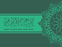 Happy islamic new year 1440 HIjri Greeting background. 1440 HIjri. Happy islamic new year Greeting background design with Green arabesque decorations stock illustration