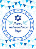 Happy Israel Independence Day greeting card, poster, flyer, invitation with the national colors and star, garland, flag Stock Images