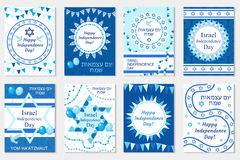Happy Israel Independence Day greeting card, poster, flyer, invitation with the national colors and star, garland, flag Stock Image