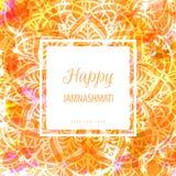 Happy Janmashtam card. Happy Janmashtami card. Indian fest - celebrating birth of Krishna. Hand drawn mandala on watercolor backgound. Decor in oriental style Stock Photo