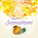 Happy Janmashtam card. Happy Janmashtami. Indian fest - celebrating birth of Krishna.Hand drawn ornate mandala on background  watercolor, indian pattern Stock Photo