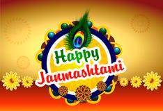 Happy Janmashtami background with peacock feather Stock Image