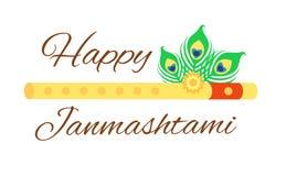 Happy Janmashtami card with Krishna flute isolated on white background. Royalty Free Stock Photos