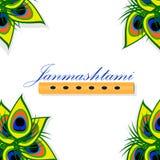 Happy Janmashtami. Cartoon bansuri with peacock feather Stock Photography
