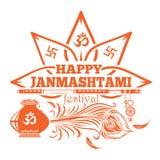 Happy Janmashtami festival logo concept design. Janmashtami indian holiday. Celebrating birth of Krishna. Vector illustration Stock Photography