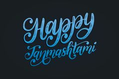 Happy Janmashtami, hand lettering. Calligraphy on black background. Vector illustration devoted Krishna holiday. Stock Photos