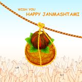 Happy Janmashtami Stock Photo