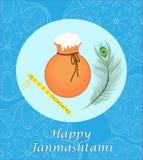 Happy janmashtami, Indian feast of the birth of Krishna.  Stock Images