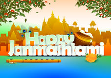 Happy Janmashtami wallpaper background Stock Photo