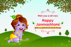 Happy Janmashtami wallpaper background Royalty Free Stock Image