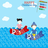 Happy Japanese children's day Stock Photography