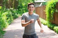 Happy jogger stock photography