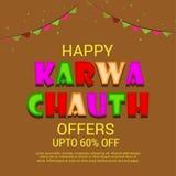 Happy Karwa Chauth. Royalty Free Stock Photography