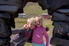 Happy kids. Stock Photos