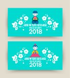 Happy Korean New Year 2018 cute kid banner set Stock Images