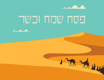 Happy and kosher Passover in  Hebrew, Jewish holiday card template Royalty Free Stock Photo