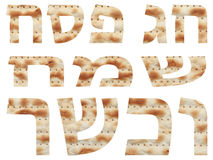 Happy and Kosher Passover written in Hebrew with Matzo letters Stock Photography