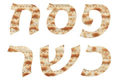 Happy and Kosher Passover written in Hebrew with Matzo letters Royalty Free Stock Photo