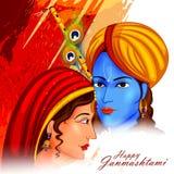 Happy Krishna Janmashtami background Stock Photo