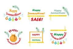 Happy Krishna Janmashtami set of typography with pot, peacock feather, flute. Indian holiday. Vector illustration. Stock Photo