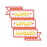 Happy Laylat Al-Qadr greeting emblem Royalty Free Stock Photography