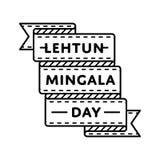 Happy Lehtun Mingala greeting emblem Royalty Free Stock Photo