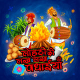 Happy Lohri background for Punjabi festival Stock Photography