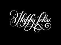 Happy Lohri hand lettering inscription to indian bonfire festiva Royalty Free Stock Image