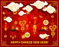 Happy lunar Chinese New Year vector greeting card stock illustration