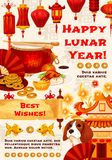 Happy Chinese Lunar New Year greeting card design stock photos