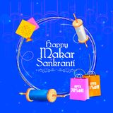 Happy Makar Sankranti holiday India festival sale and promotion background. Vector illustration of Happy Makar Sankranti holiday India festival sale and Stock Image